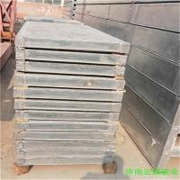 钢骨架轻型板大型屋面板09cj20价格 膨石板生产厂家