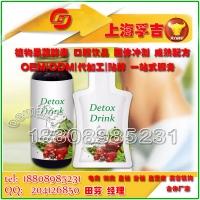 深圳招商渠道袋装综合植物谷物饮料贴牌定做企业