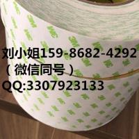 3m6658-130==3m6658-130