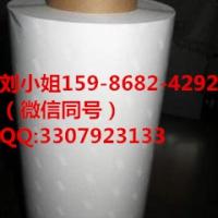 3M6897-400 3M6897-400