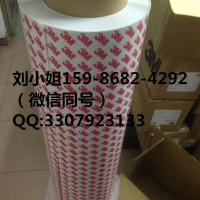 3M6897-150 3M6897-150