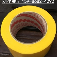 3M6657-150 3M6657-150