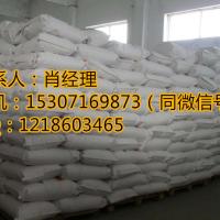防染盐S生产厂家价格