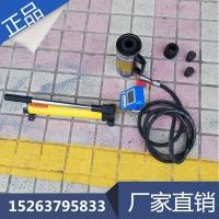 螺纹道钉锚固抗拔力测定仪 钢筋锚杆拉力计发货速度快