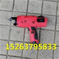 【全国直销】手持式电动钢筋捆扎机 手持绑钢筋捆扎机