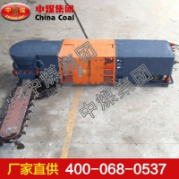 割煤机 割煤机规格