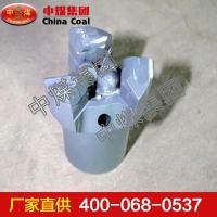 金刚石钻头 金刚石钻头规格