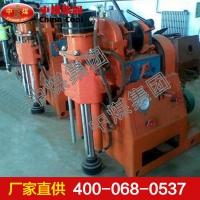 坑道钻机 坑道钻机规格