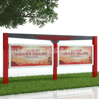 定制户外小区宣传栏木质广告制作公司不锈钢公告栏