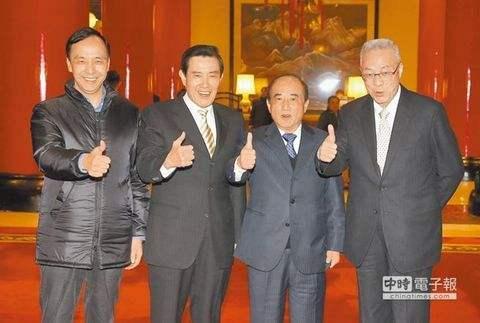 吴敦义透露2020国民党内初选时间表。