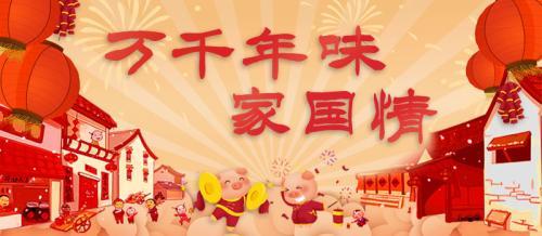 威尼斯人官网:全球报道:牌桌上的中国年 春节娱乐为何热衷打麻将-科技生物有限公司