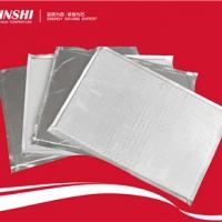 玻璃熔炉保温纳米复合隔热板易切割施工