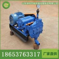 BW-150型泥浆泵参数 BW-150型泥浆泵直售