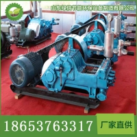 BW-160型泥浆泵厂家销售 BW-160型泥浆泵直售