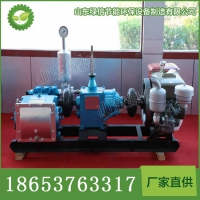BW320型泥浆泵参数 BW320型泥浆泵直售