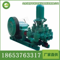 BW-850-2B泥浆泵规格 BW-850-2B泥浆泵供应