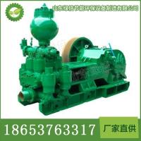 TBW-1450-6型泥浆泵价格 1450-6型泥浆泵直售
