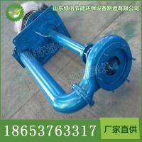 液下渣浆泵参数规格 液下渣浆泵直售