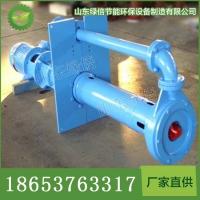 立式渣浆泵参数 立式渣浆泵销售