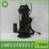 ZJQ型渣浆泵参数 ZJQ型渣浆泵直售