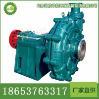 ZL系列渣浆泵参数 ZL系列渣浆泵直售