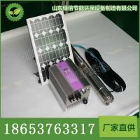 太阳能水泵参数 太阳能水泵规格