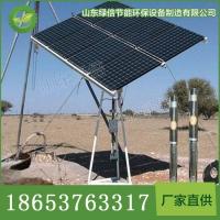 SDW-D10P太阳能水泵直售 太阳能水泵价格