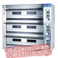 红菱三层九盘烤箱价格