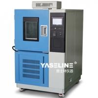 选高低温交变湿热试验箱既选产品也选服务