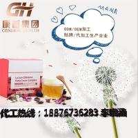 南京枸杞果粉加工贴牌定制加工生产企业