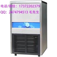 南京买一台制冰机多少钱