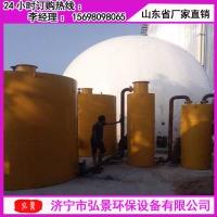 益阳干式脱硫塔沼气工程厂家配置特点及日常管理