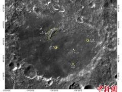 全球报道:嫦娥四号着陆点命名为天河基地 月球再添5个中国地名