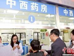 全球报道:中国多地公布药品带量采购细则 力促患者买到降价药