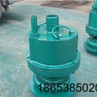 FWQB70-30风动涡轮潜水泵使用和维护保养