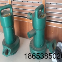 BQF-Ⅳ型风动潜水泵,煤矿用风动潜水泵