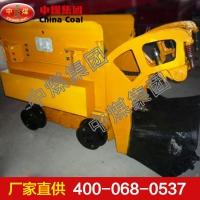 优质电动装岩机,电动装岩机型号,电动装岩机规格-山东中煤