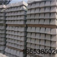 矿用水泥轨枕规格、水泥轨枕型号
