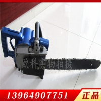 FLJ-400手持式风动链锯易操作风动链锯