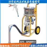 聚氨酯环氧漆喷涂机 矿用高压无气喷涂机