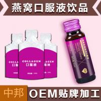 果蔬酵素饮品 纤维多肽复合酵素饮品代加工服务工厂