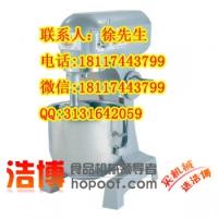上海商用搅拌机_上海搅拌机