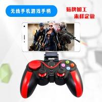 NYGACN供应安卓苹果电脑PS3无线蓝牙震动游戏手柄厂家