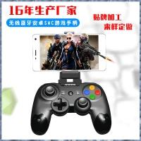 NYGACN供应无线蓝牙switch安卓电脑PS3游戏手柄