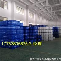 供应厂家现货甲氨蝶呤CAS:59-05-2