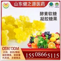 酵素软糖代加工,凝胶糖果OEM贴牌,水果酵素Q弹软糖代工厂