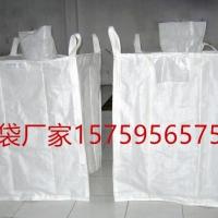 郑州导电吨袋 抗静电吨袋 郑州二手集装袋