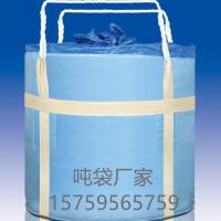 郑州二手吨包袋 防水吨袋 郑州太空包