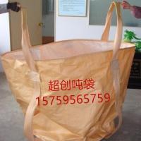郑州集装吨袋厂家 郑州沙土袋 危包吨袋