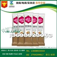 大健康系列纳豆多肽粉固体饮料定制高产能企业